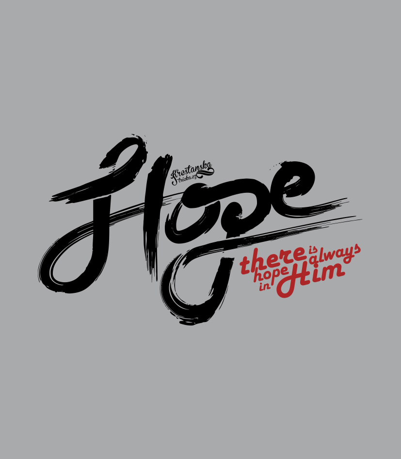 HOPE IN HIM womens sleeveless (grey)